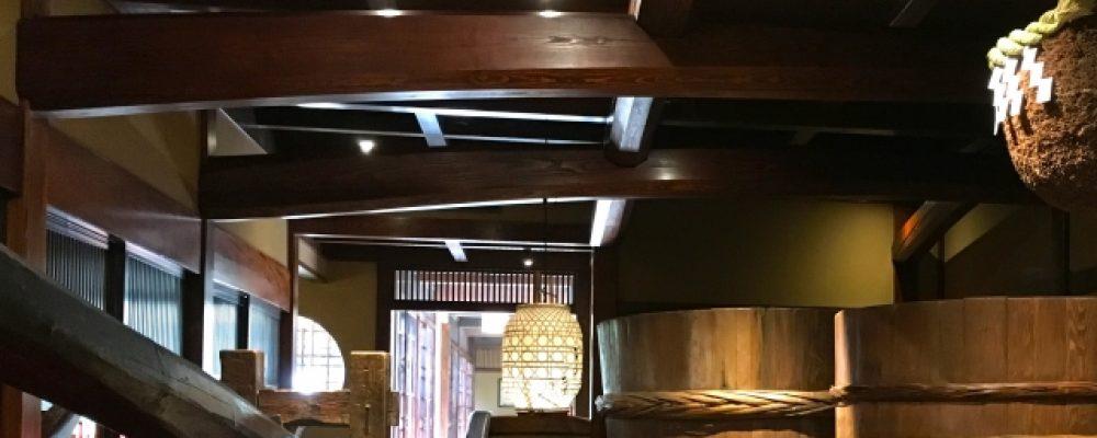 池田屋酒店